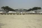 월드컵공원