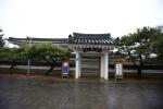 한국역사문화음식학교 라선재