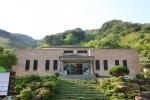 지리산역사관