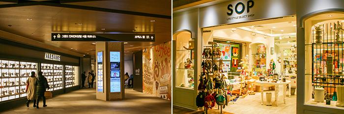 圖片) Parnas Mall通道與內部商店