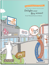 A Story on Korean Food Street