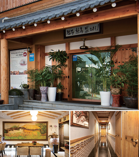 It Is A New Hotel In The Hanok Korean Traditional Home Style With Design  And Modern